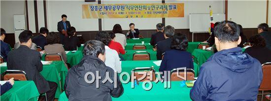 장흥군은 지방세 체납액 징수 등 우수사례 연찬회를  개최 했다.
