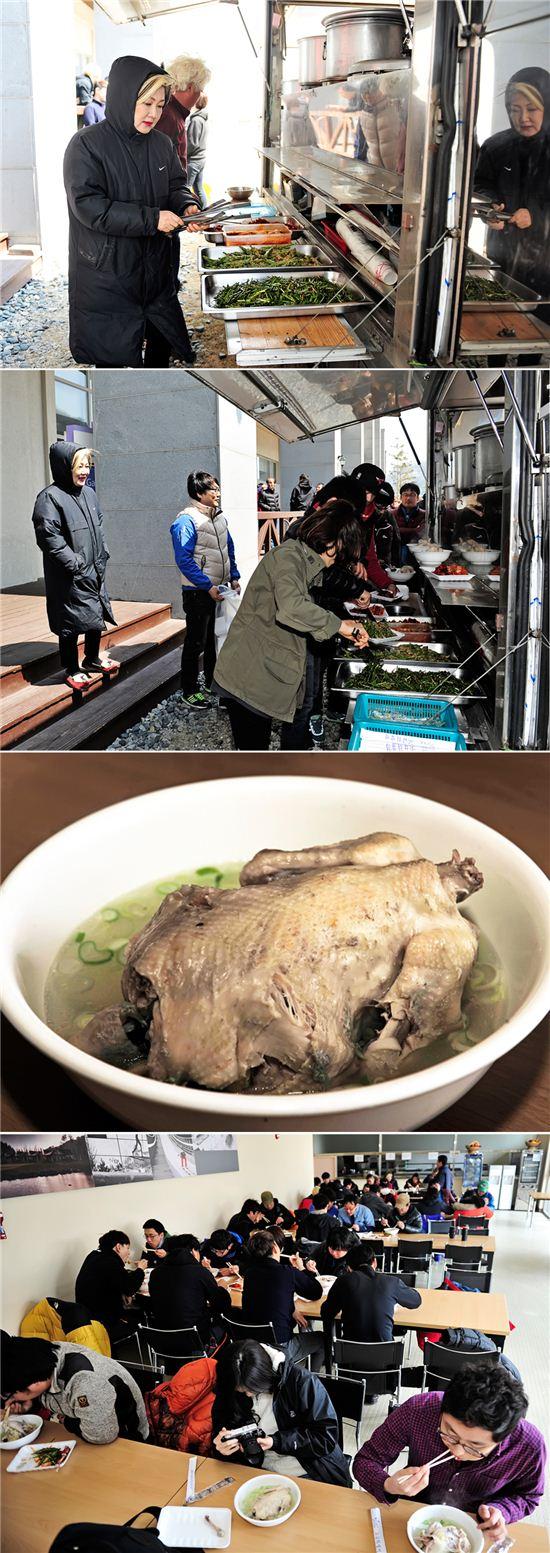 배우 김해숙이 '호텔킹' 스태프를 위해 100인분 밥차를 선물했다. 사진은 MBC 제공.