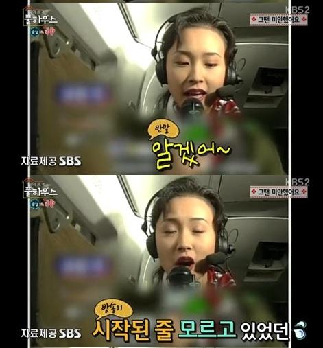 ▲최수린 방송사고(사진:KBS'가족의 품격 풀하우스' 방송캡처)