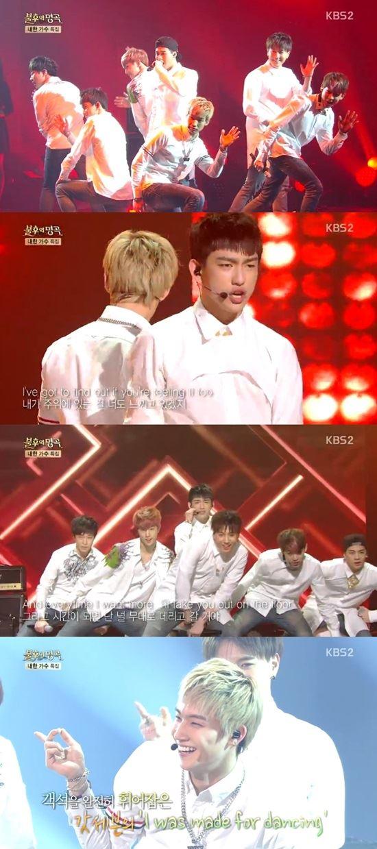 갓세븐/KBS2 '불후' 방송 캡처