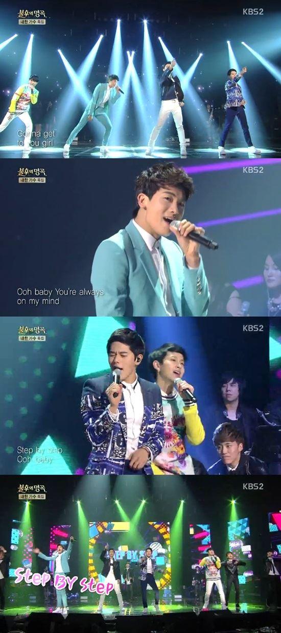 제국의아이들/KBS2 '불후' 방송 캡처