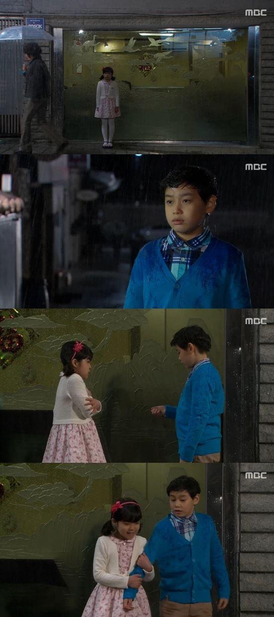 유은미-정윤석/MBC '왔다! 장보리' 방송 캡처