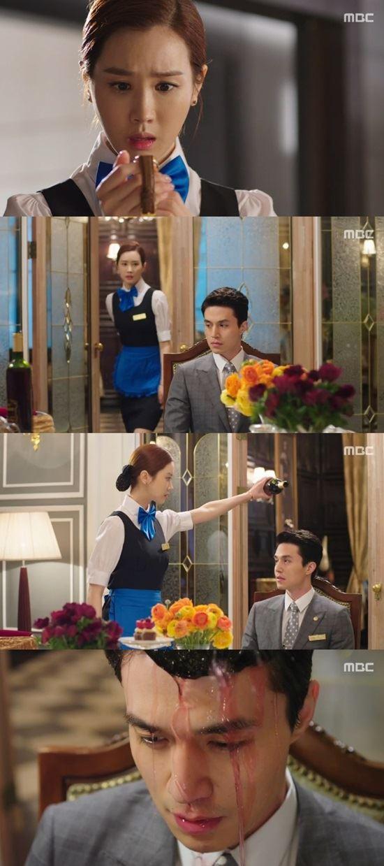 이다해/MBC '호텔킹' 방송 캡처