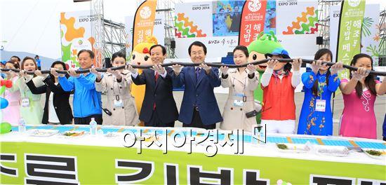 12일 박람회장 주무대에서 1000여명의 관람객이 지켜본 가운데 김종식 군수와 관광객 100여명이 직접 참여해 100m김밥 말기에 도전해 성공했다.