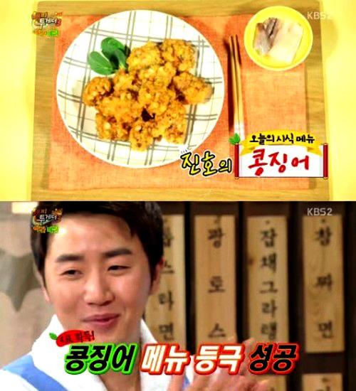 ▲홍진호의 '콩징어'가 야간매점 메뉴에 올랐다. (사진: KBS2 '해피투게더' 방송 캡처)
