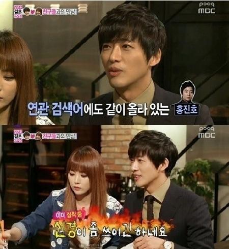 ▲남궁민이 홍진영의 연관검색어에 올라있는 홍진호에게 질투를 느낀다고 고백했다. (사진: MBC '우리 결혼했어요 시즌4' 방송 캡처)