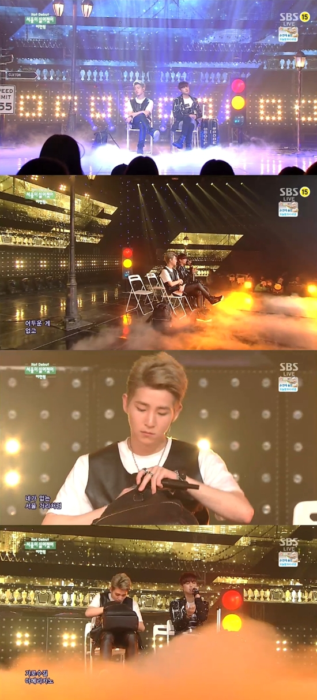 SBS 인기가요 '이천원' 방송캡처