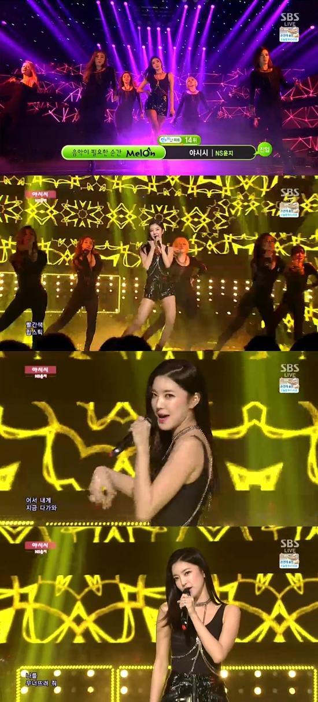 SBS 인기가요 NS윤지 방송 캡처
