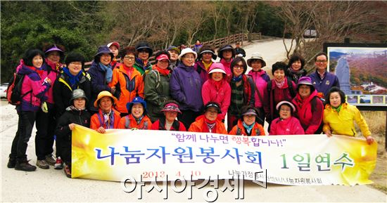 장흥지역자활센터는  나눔자원봉사회 정례회의를  개최하고 기념촬영을 하고 있다.