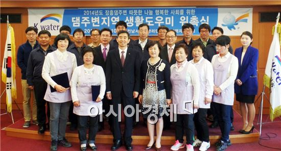 장흥지역자활센터는 한국수자원공사 전남서남권관리단 과 협약식을 갖고 기념촬영을 하고있다.