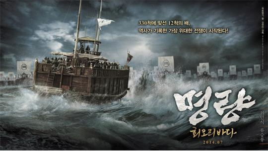 멸량 회오리바다 포스터/CJ 제공
