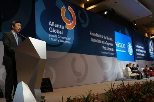 윤병세 외교부장관이 15일 멕시코시티에서 열린 부산 글로벌 파트너십 제1차 장관급 회의에서 기조연설을 하고 있다.