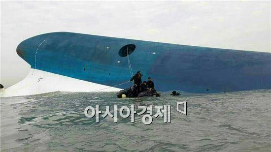 진도 여객선 세월호 침몰.
