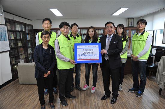 건설공제조합 임직원들이 17일 서울 노원구에 위치한 서울시립뇌성마비복지관을 방문해 쌀 500kg을 전달하고 있다.