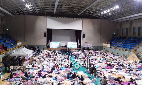 ▲세월호 침몰 소식 단원고 교장 늑장 대응 논란.