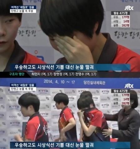 ▲단원고 탁구부 눈물의 우승컵.(사진: JTBC 뉴스 보도 캡처)