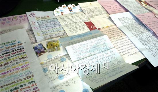 여수 구도심의 한 초등학교 학생들이 동주민센터 직원들에게 보낸 감사의 편지.