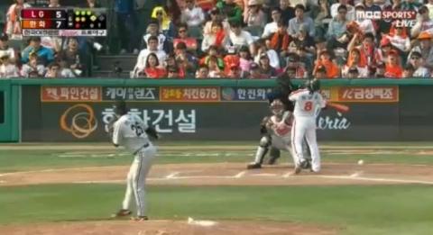 ▲한화 정근우·LG 정찬헌, 벤치클리어링 사태.(사진: MBC Sports 중계 방송 캡처)