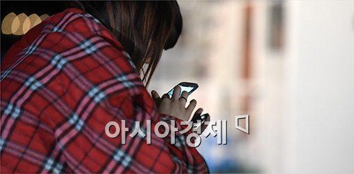 [포토]'그리운 마음 담은 문자 보내나…'