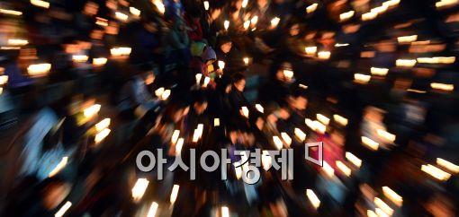 [포토]촛불의 힘으로 무사귀환