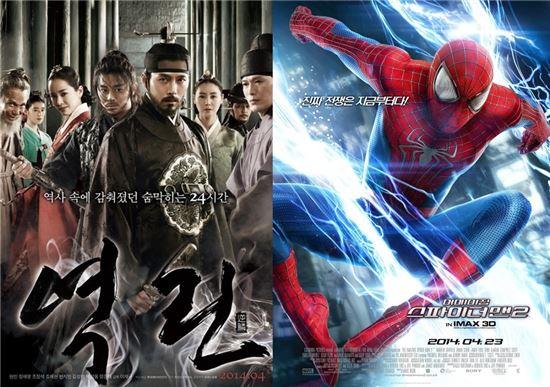 '역린'(좌) '어메이징 스파이더맨2'(우) 포스터