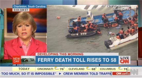 ▲CNN은 전직 고위 조사관 메리 시아보(Mary Schiavo)와의 인터뷰를 통해 침몰된 세월호에 생존자가 남아있을 가능성 등을 알아봤다.(사진: CNN 방송화면 캡처)