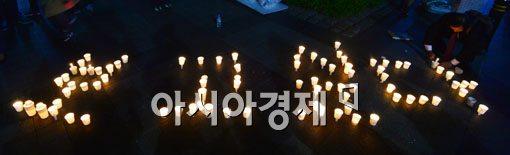 ▲세월호 촛불집회에서 실종자들에 대한 '보고싶다'는 문구가 보는 이들의 눈시울을 적시고 있다.