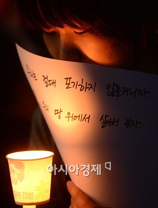 전국 각지서 세월호 희생자 49재
