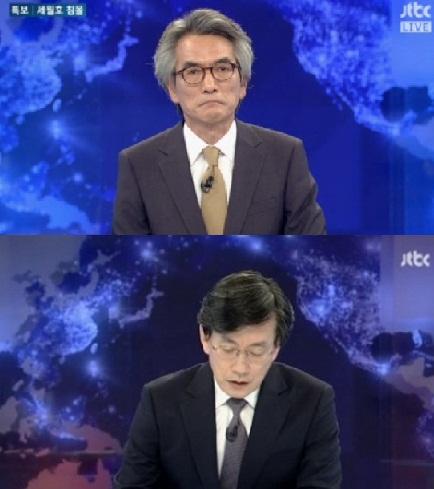 ▲JTBC 진행자 정관용과 손석희가 세월호 소식을 전하던 중 애써 눈물을 참는 모습을 보였다. (사진: JTBC 방송 캡처)