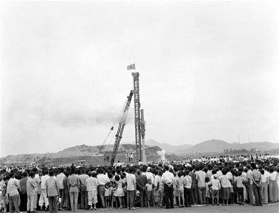 1962년 제2한강교 기공식
