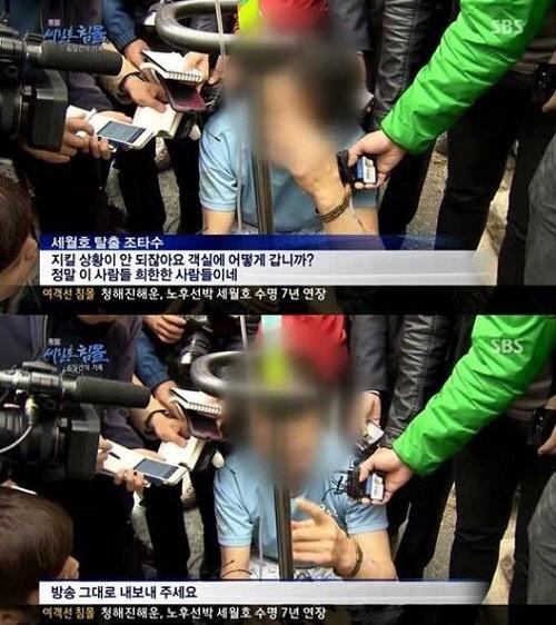 ▲조타수 조모씨 인터뷰. (출처: SBS '세월호 침몰 6일간의 기록' 방송화면 캡처)