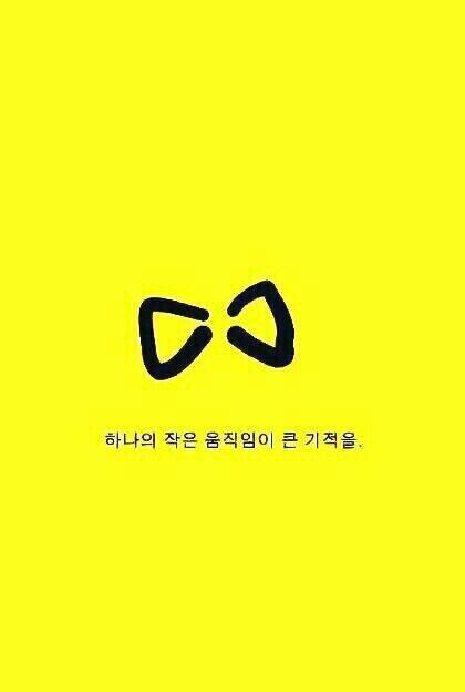 ▲세월호 침몰 실종자들의 무사귀환을 염원하는 노란리본 캠페인.