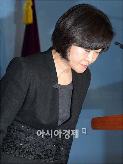 ▲세월호 침몰 실종자 가족 관련 발언으로 물의를 빚자 사과하는 권은희 의원.