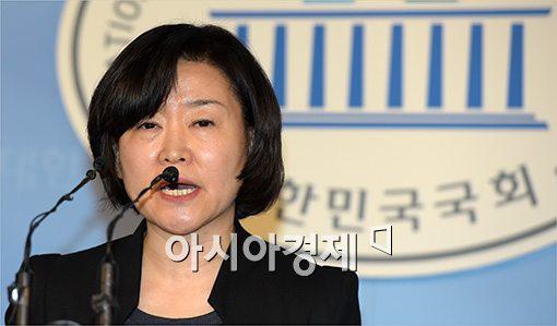 [포토]자신의 글에 대해 해명하는 권은희 의원