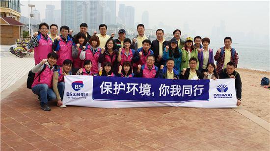 부산은행 중국 칭다오지점 환경정화활동