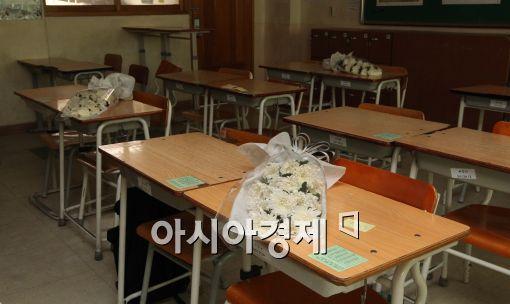 [포토]우울한 교실