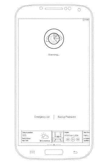 삼성전자 홍채인식 관련 디자인 특허