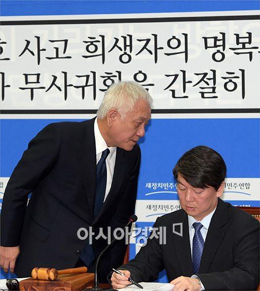 [포토]울먹이며 자리에서 일어나는 김한길 대표
