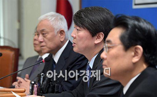 [포토]발언하는 안철수 대표