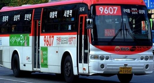 ▲세월호 침몰 여파 광역버스 입석 금지. (출처: 온라인 커뮤니티 캡처)
