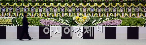 [포토]헌화하는 시민