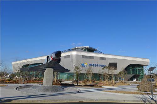 제주항공우주박물관(JAM) 전경
