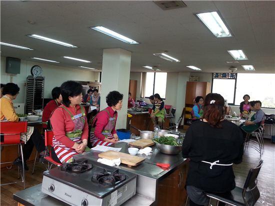 건강 밥상 요리교실