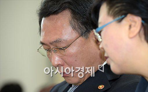 [포토]심각한 고용노동부 장·차관