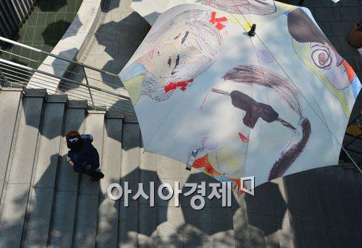 [포토]우산이 양산으로
