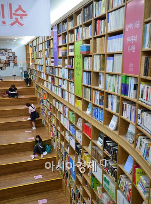 [포토]4월 23일은 세계 책의 날