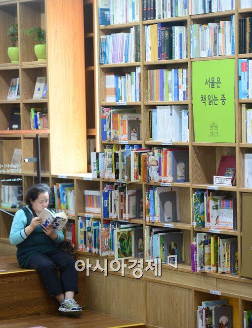 [포토]서울은 책 읽는 중