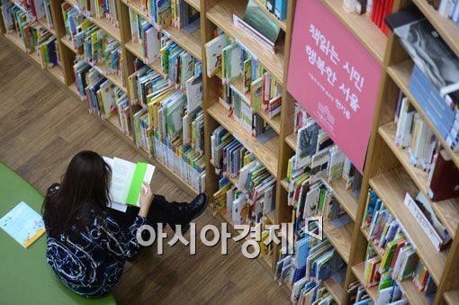 [포토]책 읽는 행복한 오후