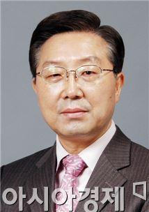호남대 김명중 교수