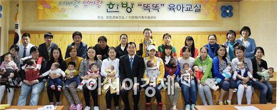 장흥군이 아빠랑 엄마랑 한방 똑똑 육아교실을 운영하고 참석자들과 함께 기념촬영을 하고있다.